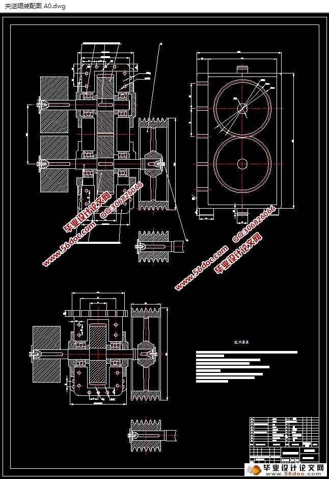 飞剪船体结构图
