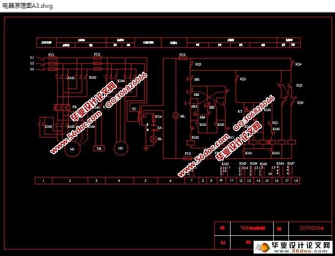 t68卧式镗床电气控制的plc设计改造(含原理