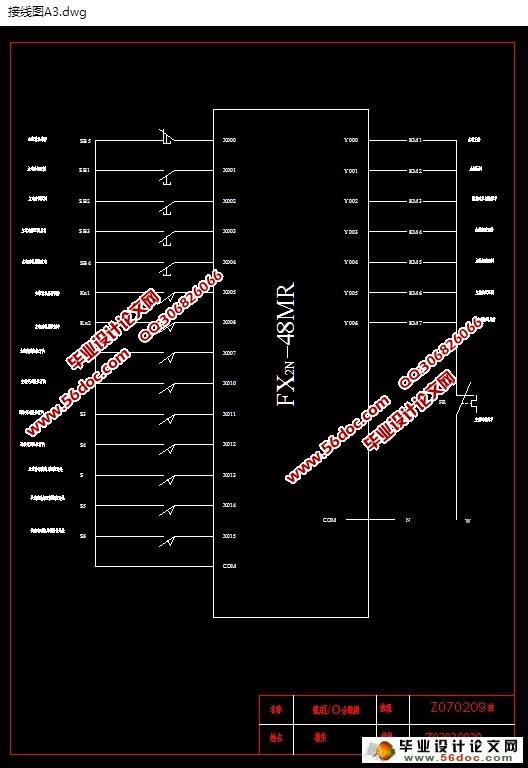 镗床电气控制的PLC设计改造 含原理图,接线图,梯形图