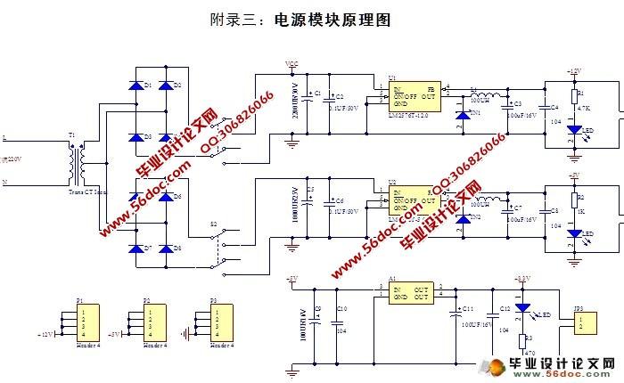 多功能工业控制平台设计(附上位机单片机程序,电路原理图)(附答辩)(任务书,开题报告,中期报告,外文翻译,论文20000字,答辩PPT,答辩大纲) 本设计根据工业控制的现状和电控技术,智能控制技术,基于单片机控制的试验技术,设计完成简单的工业控制电路。系统硬件平台搭建本着为性能可靠,工作稳定,功能强大的总体设计原则,采用高性能低功耗的MPS430单片机为核心。由传感器、驱动器、继电器等常用工业控制设备作为主体。然后,应用VB程序设计完成数据采集分析,同时使用VB程序自带串口设计控件,完成向单片机串口发送指