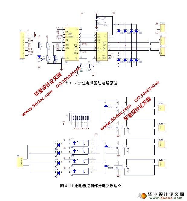 多功能工业控制平台设计(附上位机单片机程序,电路原理图)(附答辩