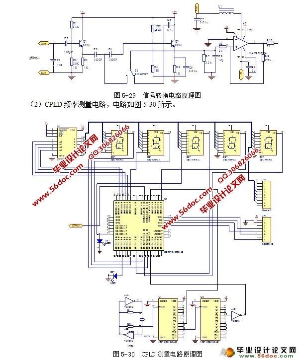 实验箱分别由晶体管振荡电路,am发射机电路,am接收机电路,fm发射机