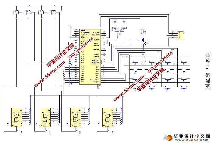 无线调频发射器的设计(附程序,电路原理图)(附答辩)(任务书,开题报告,中期报告,外文翻译,论文14000字,答辩提纲) The Design of Wireless Frequency Modulation Transmitter 本设计中使用AT89S52控制调频发射的频率,选择了数码管显示发射的频率状态。选择了ROHM BH1415F集成电路产生调频调制发射信号的频率。芯片的主要特征:体积小,准确性高,而且容易产生发射频率。这个系统的各个部分可以进行深入的独立设计研究,现在把它们组合成一个典型的调频