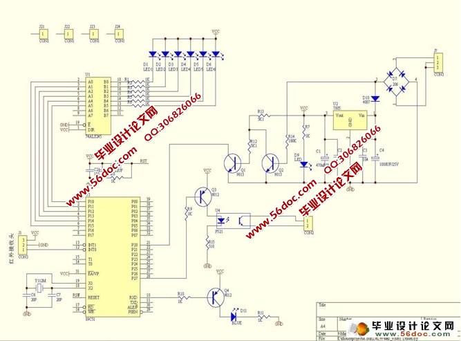 遥控系统(红外发射和接收)的设计(附程序,电路图)(任务书,中期报告,外文翻译,论文15600字) The design of remote system 摘 要 随着科学技术的飞速发展,信息的飞快传播,红外遥控在人们的生活中已经成为不可或缺的部分。本文重点介绍了利用单片机AT89C51和AT89C2051实现红外发射和接收电路的设计方法。发射电路采用单片机89C2051将待发送的二进制信号编码调制为40KHz的脉冲信号通过红外发射管发射红外信号。红外接收端采用一体化红外接收头HS0038接收红外接收信号