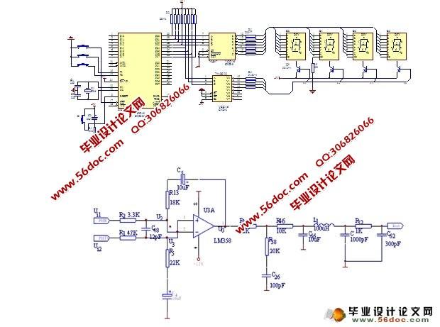 采用了交流电压反馈和agc电路来稳定输出电压;末级功放选用三极管2sc2
