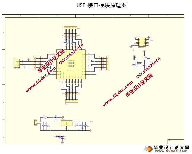 基于usb的经络信号的检测系统与设计(附pcb图,电路原理图)
