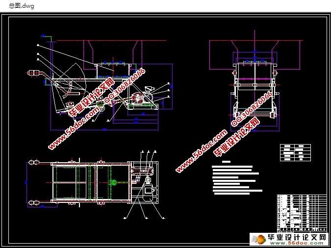 往复式给煤机设计(矿山机械)(含CAD零件装配图)(开题报告,外文翻译,论文设计说明书20000字,CAD图纸6张) The design of reciprocating coal feeder 摘 要 给煤设备是煤矿生产系统的主要设备之一,给煤设备的可靠性,特别是关键咽喉部位给煤设备的可靠性,直接影响整个生产系统的正常运行。随着煤炭工业的发展,煤矿井型不断地扩大,现有K型往复给煤机生产能力小,不能满足大型矿井的要求,因此,改进和扩大现有K型往复给煤机是完全必要的。 本说明书设计主要是:先通过设计计算给