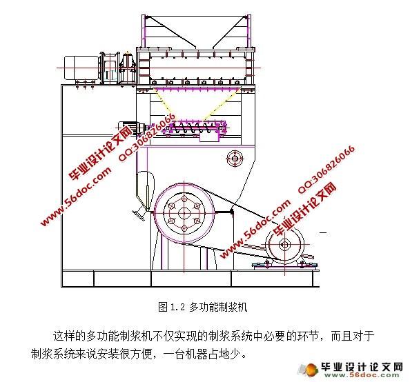 电路 电路图 电子 原理图 594_554