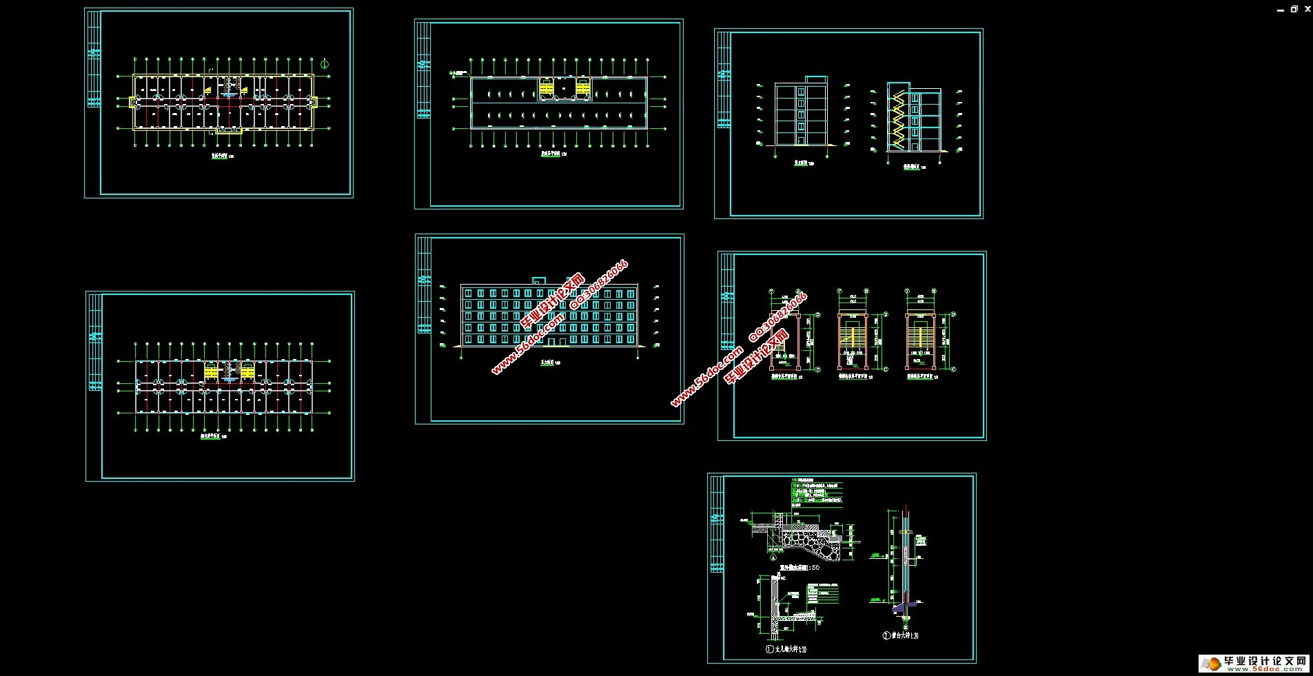 五層4500平米綜合辦公樓設計(建筑圖,結構圖)