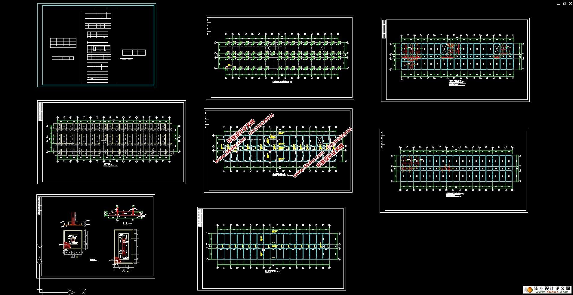 六层4400平米钢筋混凝土框架结构教学楼设计(建筑图,结构图)