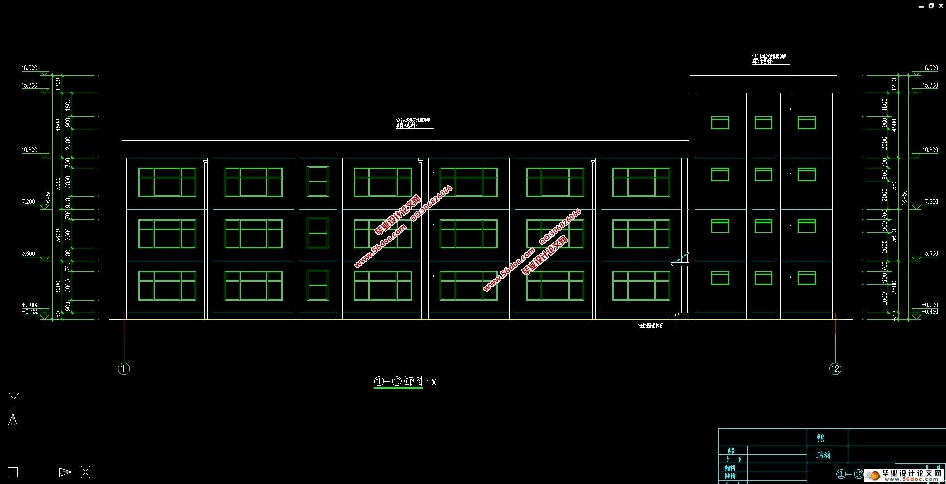 四层(局部三层)2300平米宁波幼儿园结构设计(建筑图,结构图)