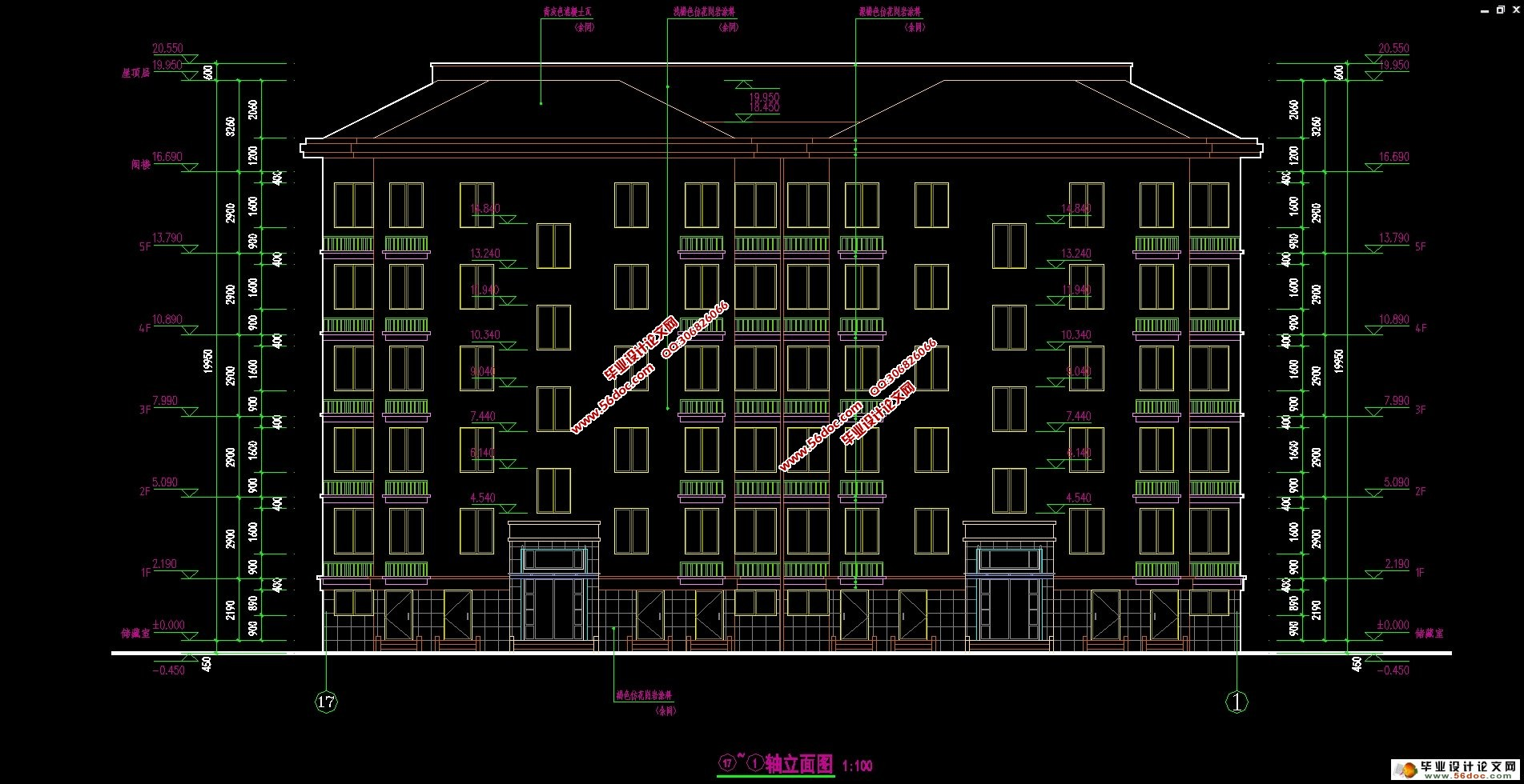 六层2700平米框架结构住宅楼设计(建筑图,结构图,网络