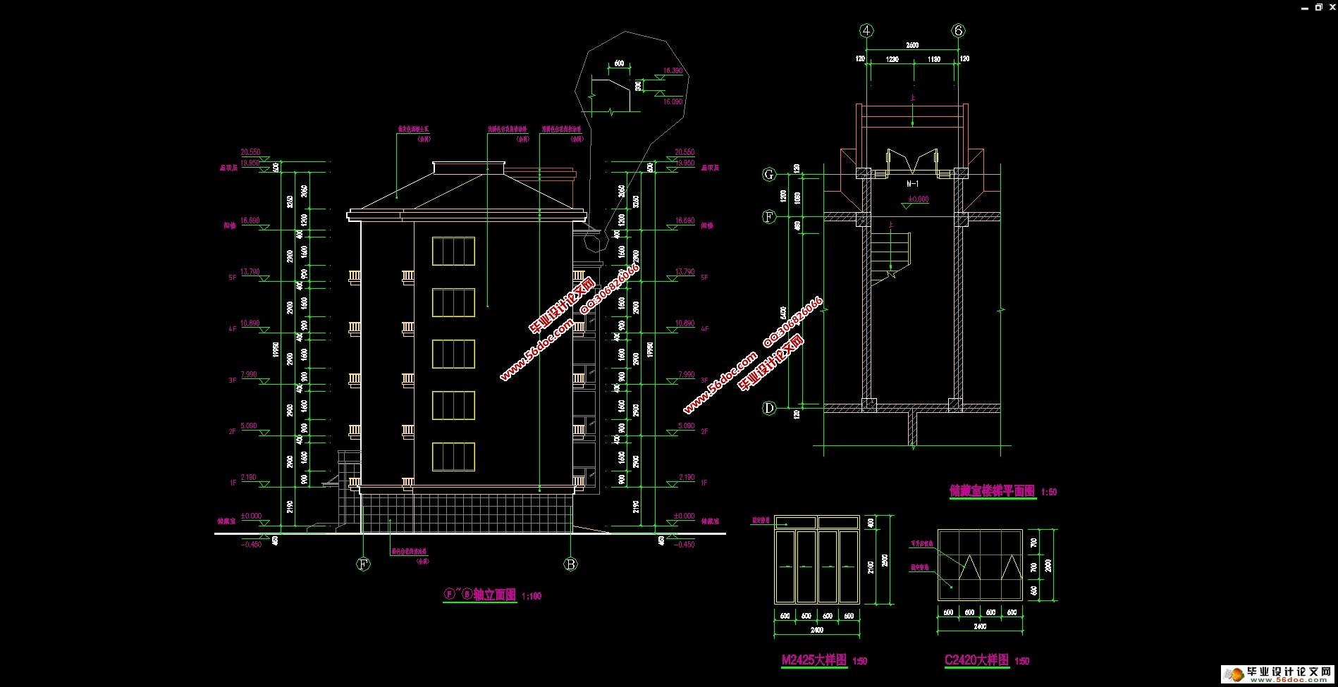 框架结构住宅楼设计