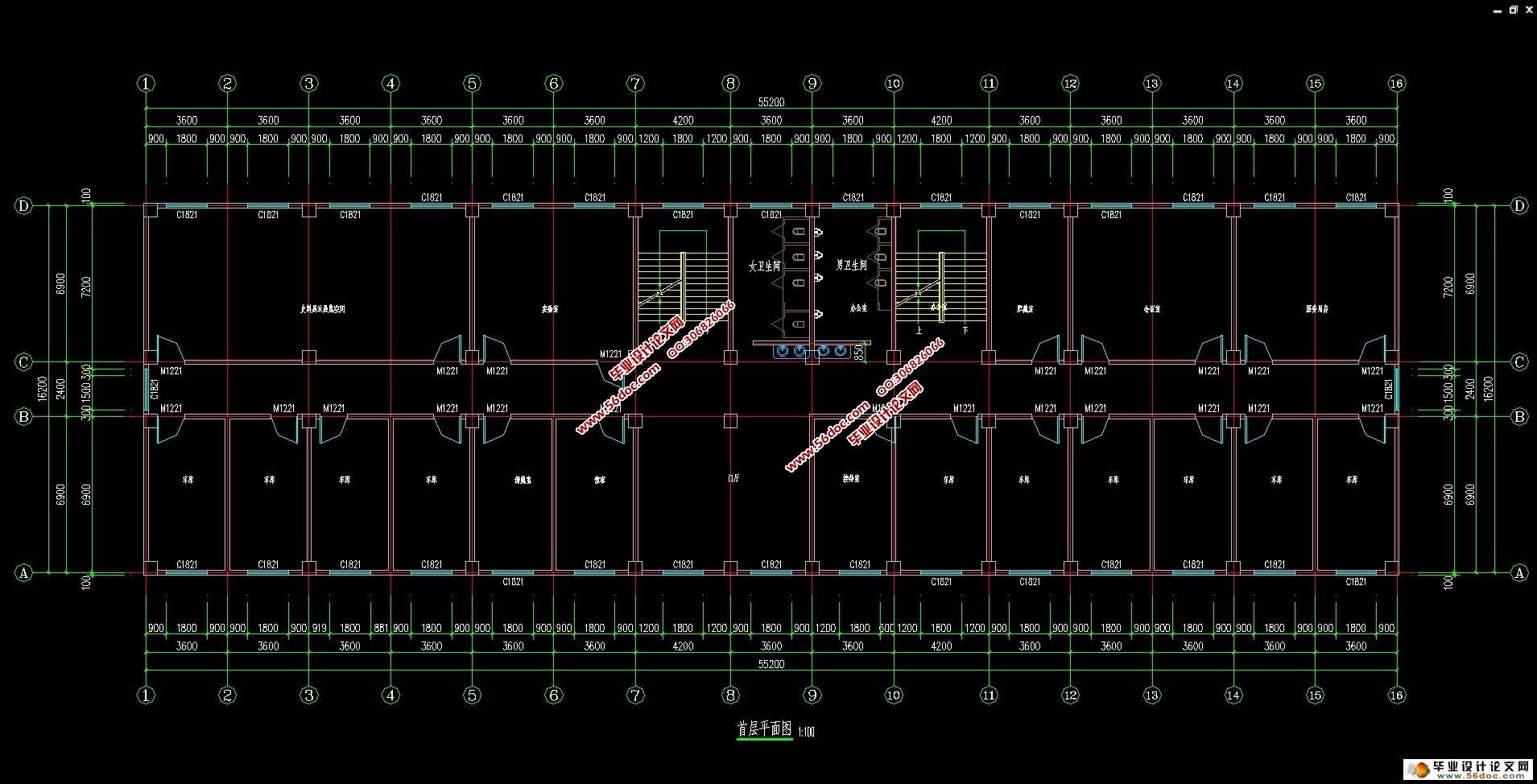 五层4500平米框架结构部队综合楼设计(建筑图,结构图,总平面图)(任务书,计算书26000字,建筑图9张,结构图8张) 1.1.1 工程概况 该工程主体为现浇钢筋混凝土框架结构,建筑面积4540.0,建筑物共5层,底层层高3.6m,标准层层高3.60m,顶层层高3.60m,总高度18m,室内外高差0.450m 该综合楼拥有训练室、车库、教室、宿舍等。楼内设有2个楼梯,楼梯的布置均符合消防、抗震的要求。 1.