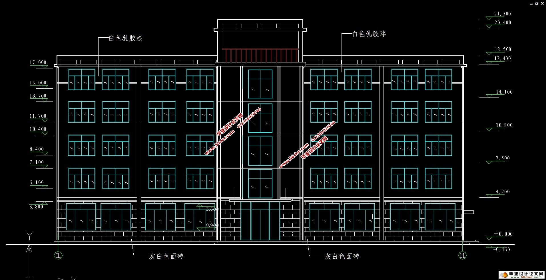 五层3156平米框架结构公司办公楼设计(建筑图,结构图