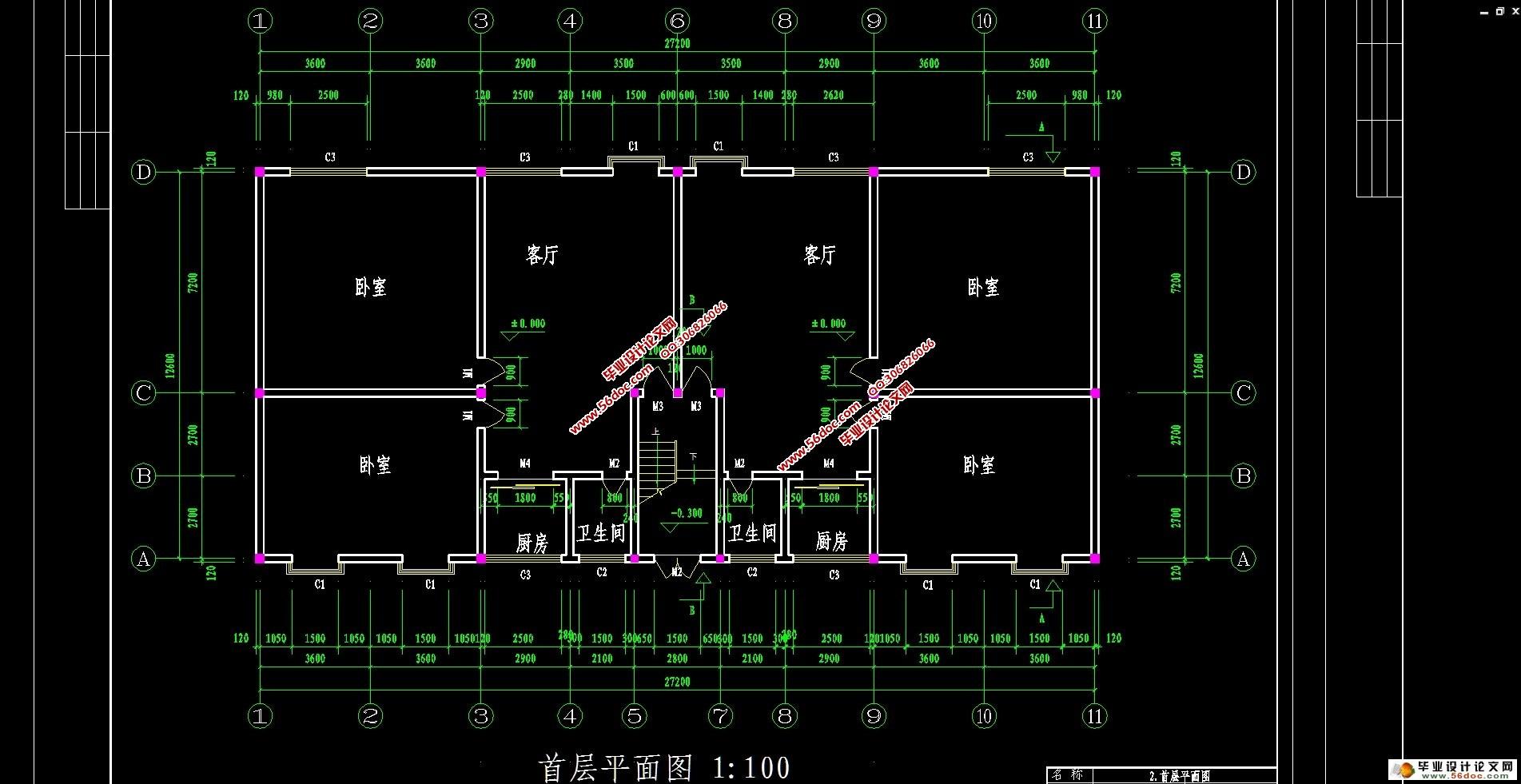 """十层3427平米珠海钢结构高层住宅设计(建筑图,结构图)(计算书20000字,建筑图7张,结构图25张) 本文阐述了珠海某地区的一栋10层高钢结构住宅-""""鑫悦花园""""的设计过程,抗震设防烈度为8级。设计内容包括建筑设计、结构体系方案选择与结构设计三部分。结构体系方案主要通过比较不同方案抗震性能确定。结构设计包括手算设计楼板以及一品框架的竖向内力作用、地震作用以及风荷载作用,配合电算进行构件截面设计、节点设计以及施工图的绘制等。此外,还提出了一些关于钢结构住宅发展的问题。 工程概况 工"""