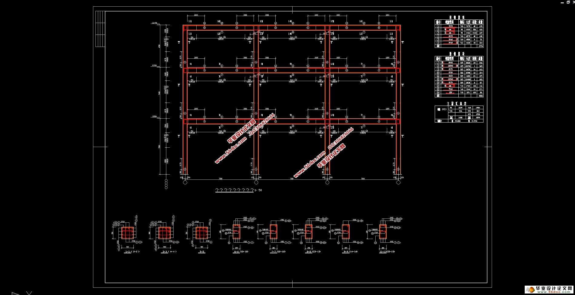 三层3920平米百货商场框架结构设计(建筑图,结构图,电