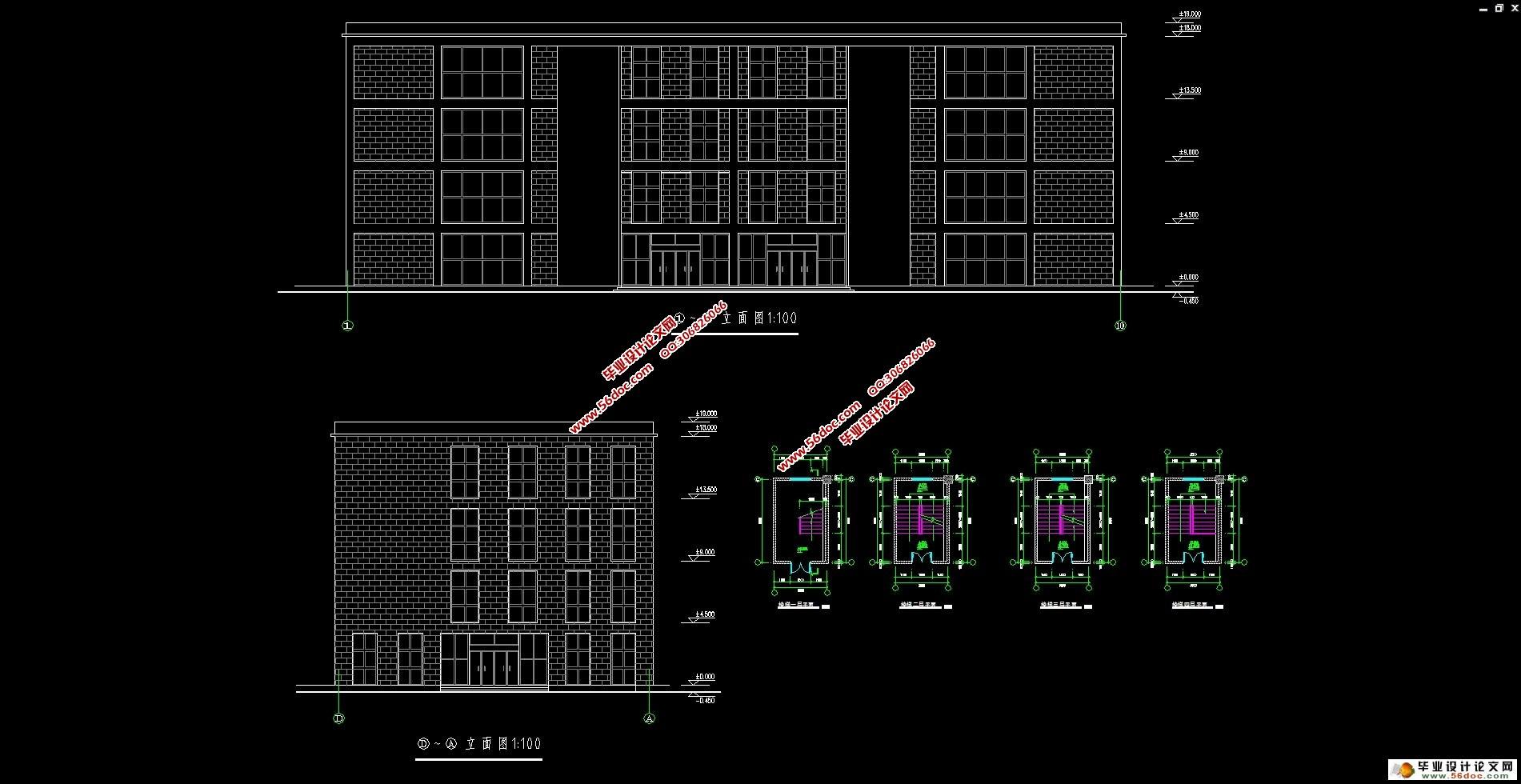 四层5000平米商场框架结构设计(建筑,结构,施工组织)