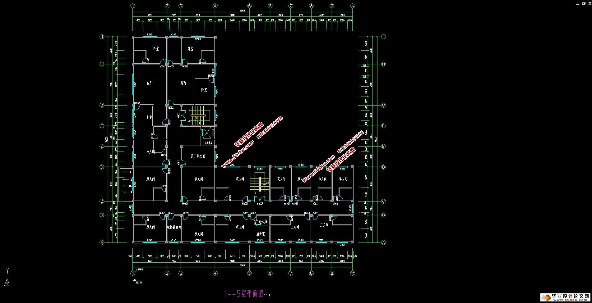六层5000平米鑫美商务宾馆设计(建筑图,结构图,总平面图)(开题报告,手算计算书9200字,建筑图结构图24张) 本工程为鑫美商务宾馆,,总建筑面积约5011m2,主体六层,住宿五层;采用钢筋混凝土框架结构:柱下独立基础;结构重要性等级为二级,使用年限为50年;抗震设防烈度为六度;本工程防火设计等级为三级;屋面防水防水等级设二级。 2 建筑设计 2.