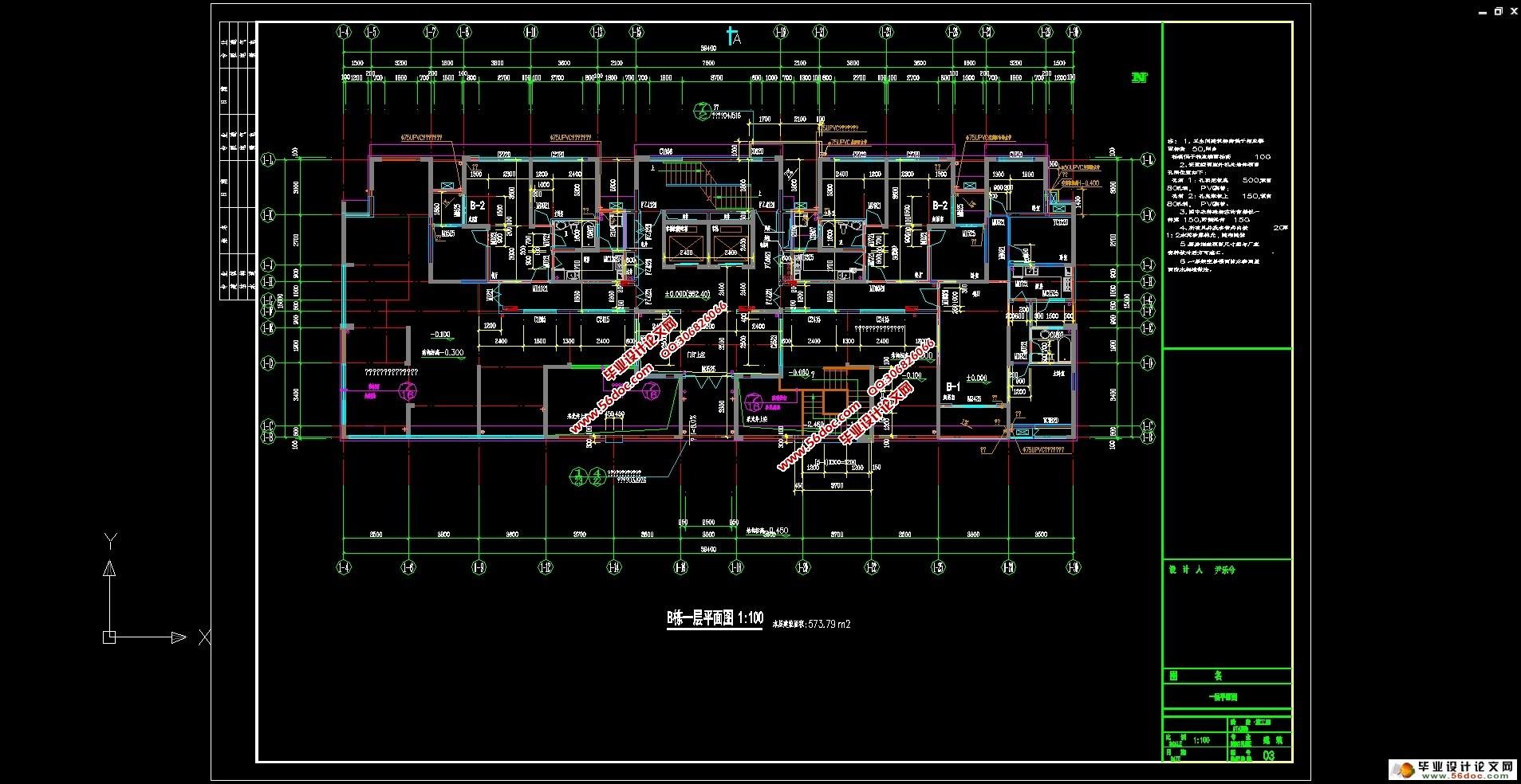 十层12530平米住宅小区剪力墙结构设计 建筑图,结构图