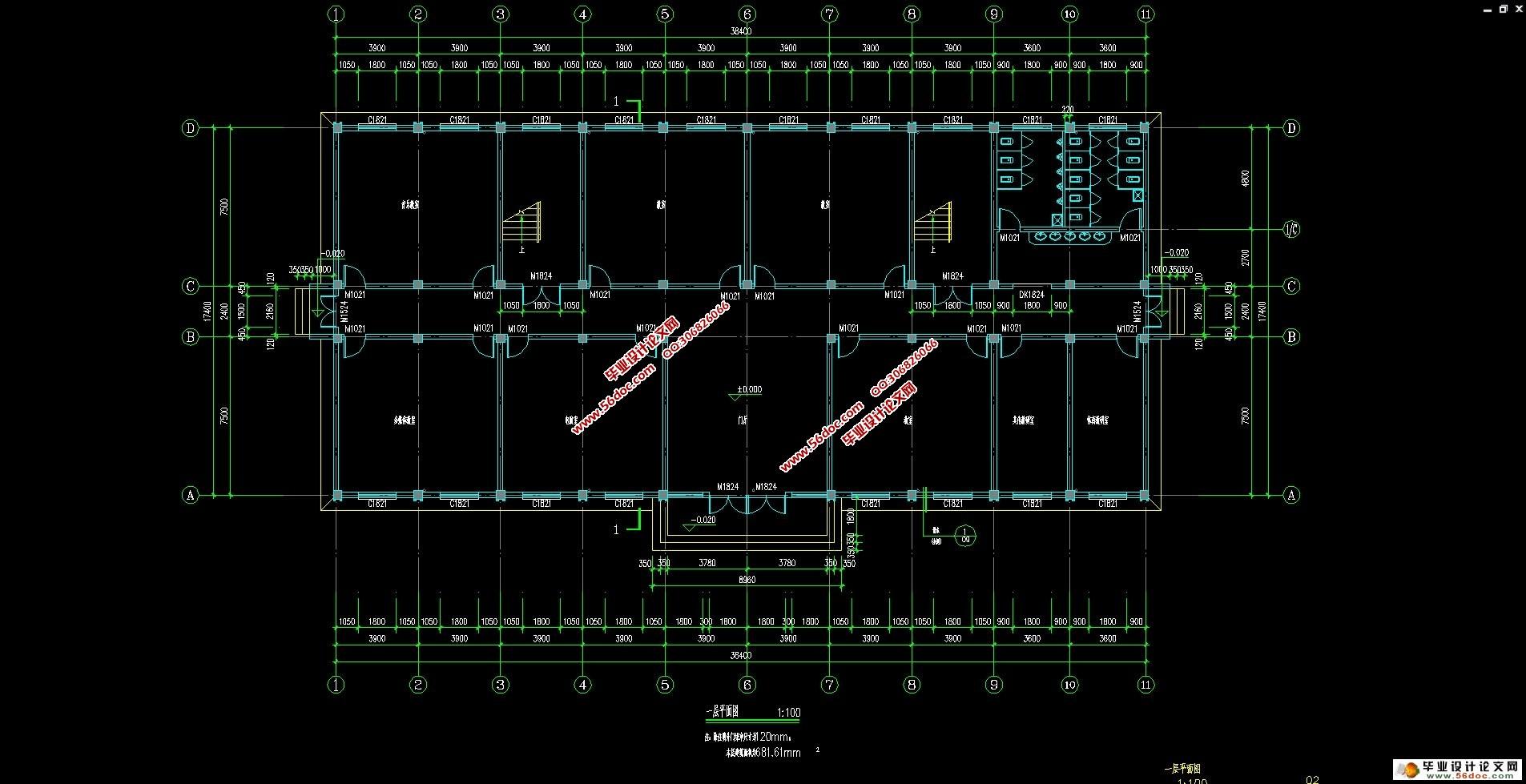 44㎡,设计年限为50年,抗震设防烈度为6度,结构类型为多层钢筋混凝土