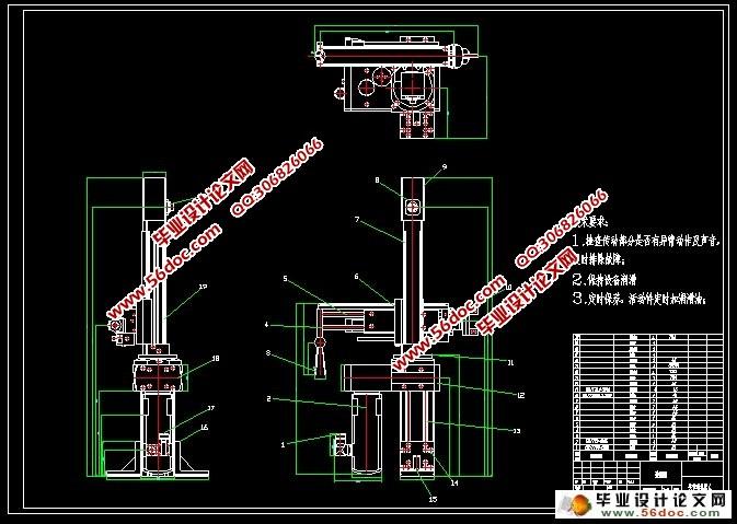平面关节型机器人腰部结构的设计(含CAD零件装配图)(论文说明书8700字,CAD图纸7张) 摘要 本课题是为总装线和材料的设计平面关节型机械手的运动。工业机器人是工业生产的必然产物,它是一份人体功能的上半部分,按照要求,自动化技术设备输送工件或刀具夹持操作,工业生产的自动化,它在推动工业生产的进一步发展起着重要的作用。具有强大的生命力,受到了广泛的关注和欢迎。实践证明,繁重的劳动工业SCARA机器人可以代替人手,大大降低了工人的劳动强度,改善劳动条件,提高劳动生产率和自动化水平。在通常的笨重工件的处理工