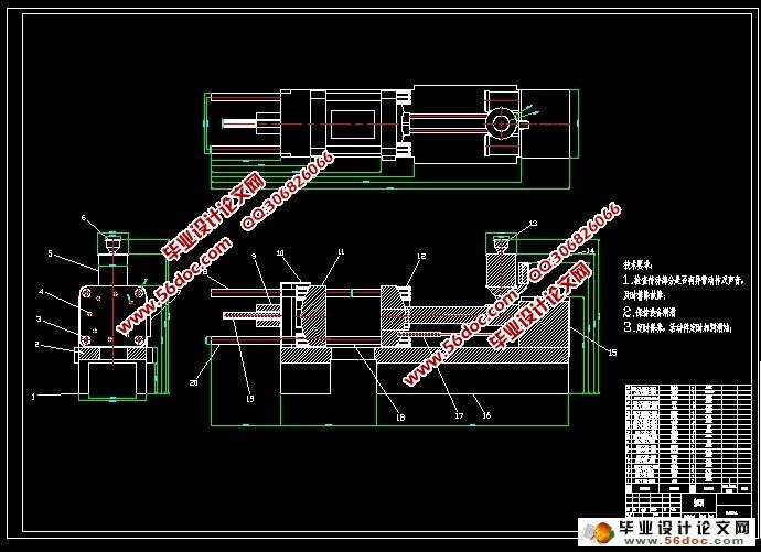 全液压卧式注塑机的设计(含CAD零件装配图)(开题报告,论文说明书12300字,CAD图纸5张) 摘 要 卧式注塑机是一个典型的系统集机,电,液中的一种,由于其复杂性可以成型产品,较少的处理,以及处理各种类型塑料等优点,目前已成为塑料成型加工的主要设备。一些传统的小型和中型的电动卧式注塑机是采用继电器控制,随着电子技术的发展,缺点是越来越显著的性能,为复杂的主要业绩,缓慢的中继系统,使用寿命短,控制精度差,故障率高,维修困难。 针对上述问题,采用PLC控制系统在卧式注塑机控制系统毕业设计。通过fxgp-w