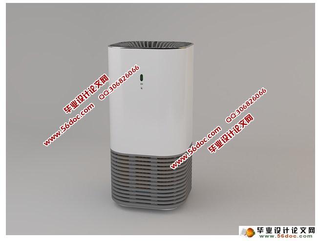 空气净化器设计(工业设计)