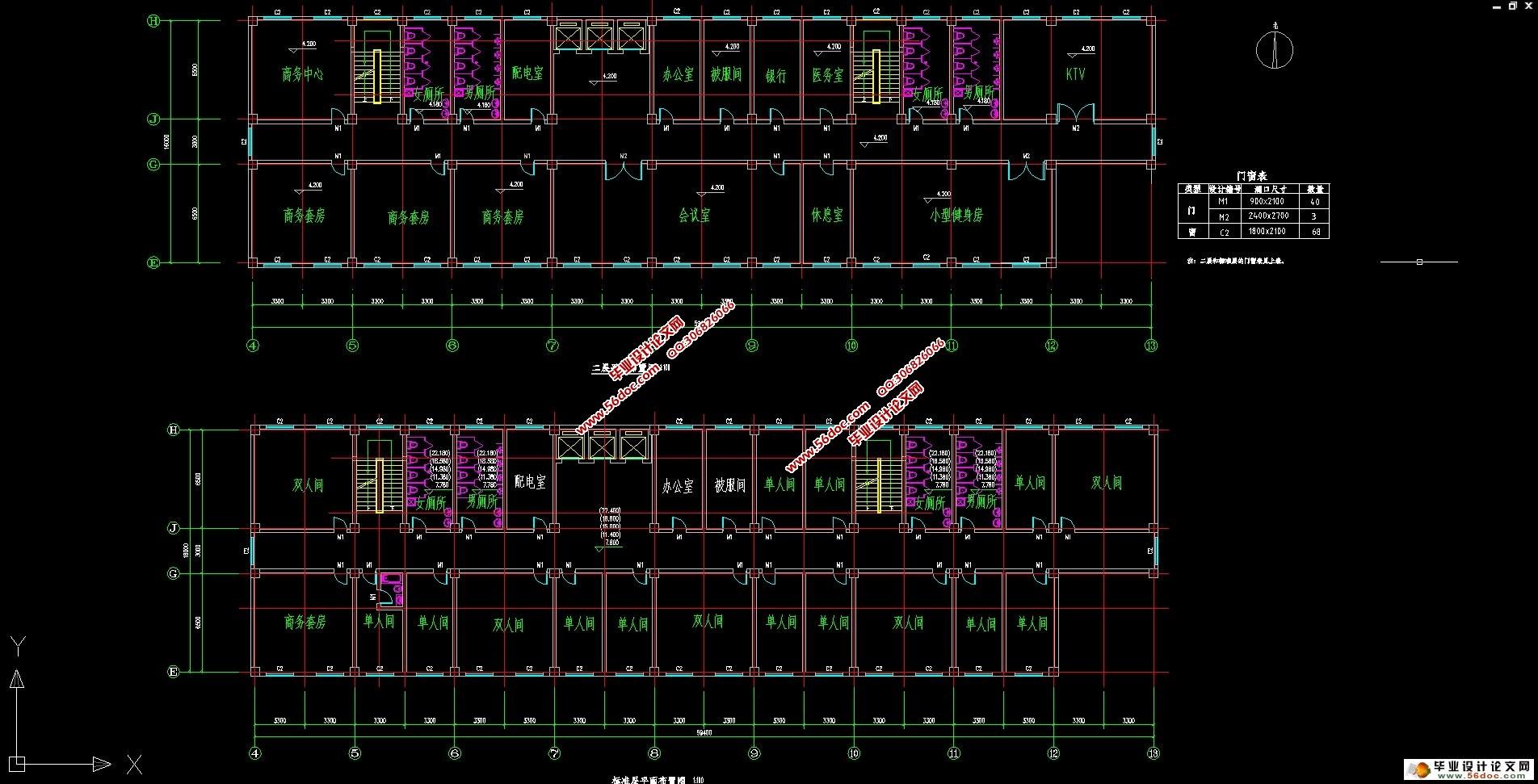 七层9000平米框架结构旅馆(酒店宾馆)设计(建筑图,结构图)(任务书,开题报告,计算书27000字,建筑图5张,结构图6张) 本次毕业设计是一幢旅馆设计,包括建筑设计和结构设计两部分内容。 建筑设计是在总体规划的前提下,根据设计任务书的要求,综合考虑基地环境、使用功能、综合选型、施工、材料、建筑设备、建筑艺术及经济等。着重解决了建筑物与周围环境、建筑物与各种细部构造,最终确定设计方案,画出建筑施工图。 结构设计是在建筑物初步设计的基础上确定结构方案;选择合理的结构体系;进行结构布置,并初步估算,确定结构