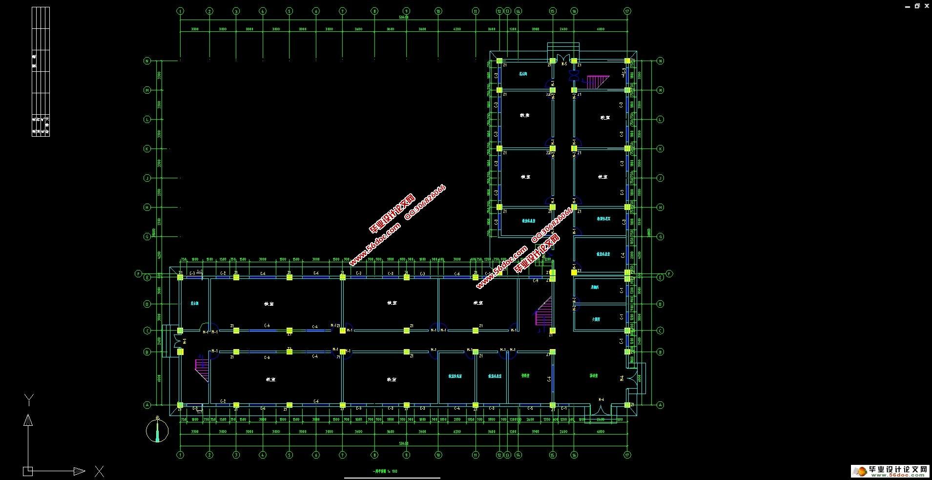 五层5000平米小学教学楼设计(含PKPM)(建筑图,结构图,总平面图)(含选题审批表,任务书,开题报告,中期检查表,外文翻译,实习报告,计算书52000字,建筑图12张,结构图13张) 工程概况 3.1.1 项目名称:九江市某小学教学楼。 3.1.2 建设地点:江西九江。 3.1.3 工程概况:该工程为九江市某小学教学楼,永久性建筑,建筑面积为5000m2左右,按规划要求,层数为主体5层,结构形式为框架结构。首层层高3.
