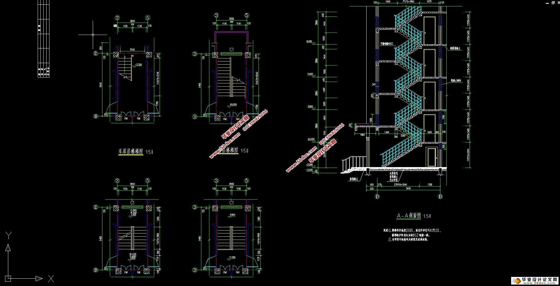 4   建筑设计    1   第2章 结构布置及计算简图    3   2.