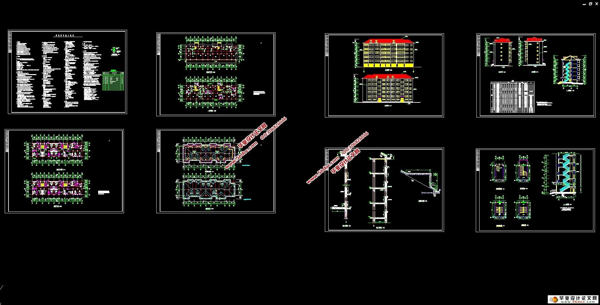 五层框架梁配筋图