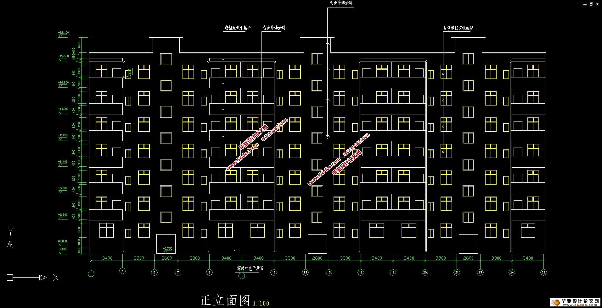 七层4000平米某住宅楼框架结构设计(建筑图,结构图)