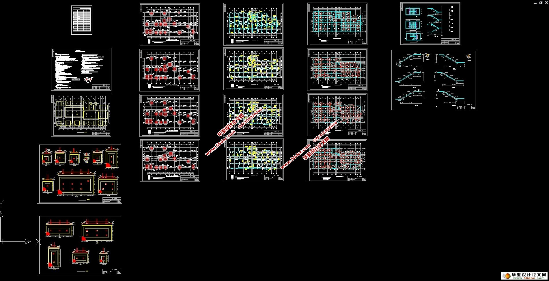 七层6118平米办公综合楼结构施工组织设计(任务书,计算书32000字,施工组织37000字,结构图17张,进度计划表,平面布置图) (一) 建筑物概况 本工程为某办公综合楼工程,框架结构体系。房屋的跨度为19.8m,总长46.2m,总建筑面积为6118.5 m2,基底面积896.1m 层数为7层,总高28.600m。首层层高4.