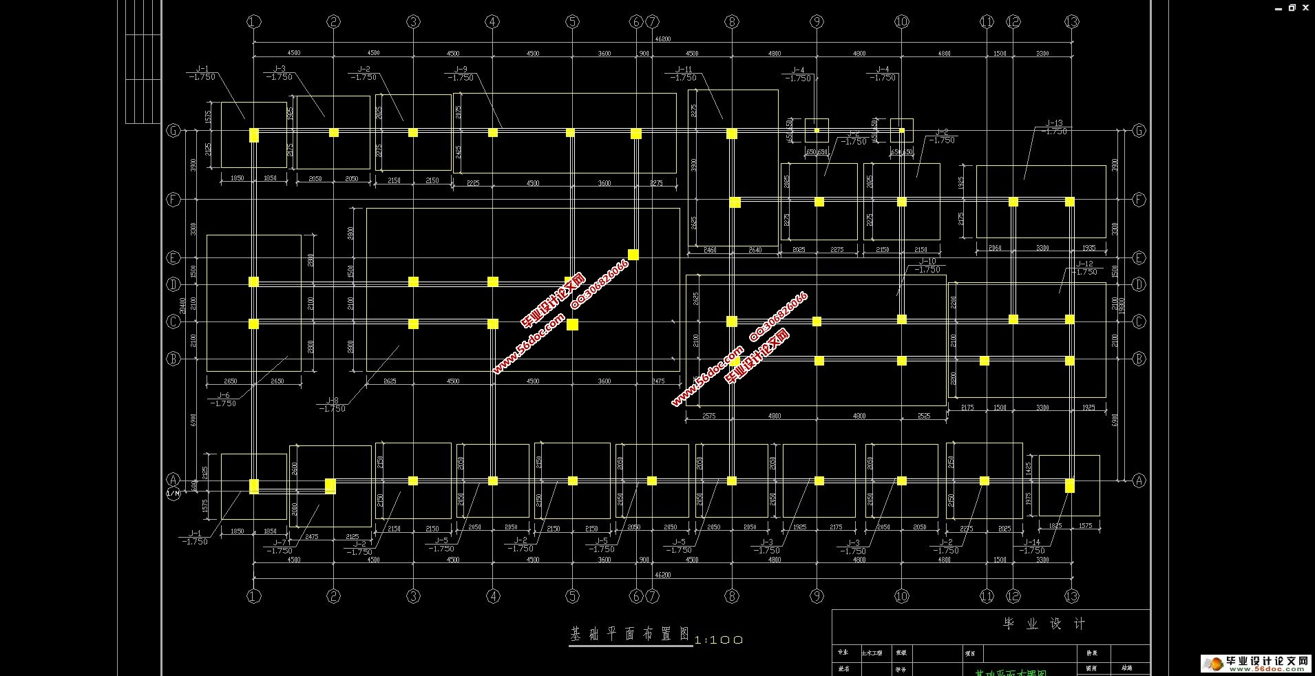 七层6118平米办公综合楼结构施工组织设计(结构图,进度计划表,平面