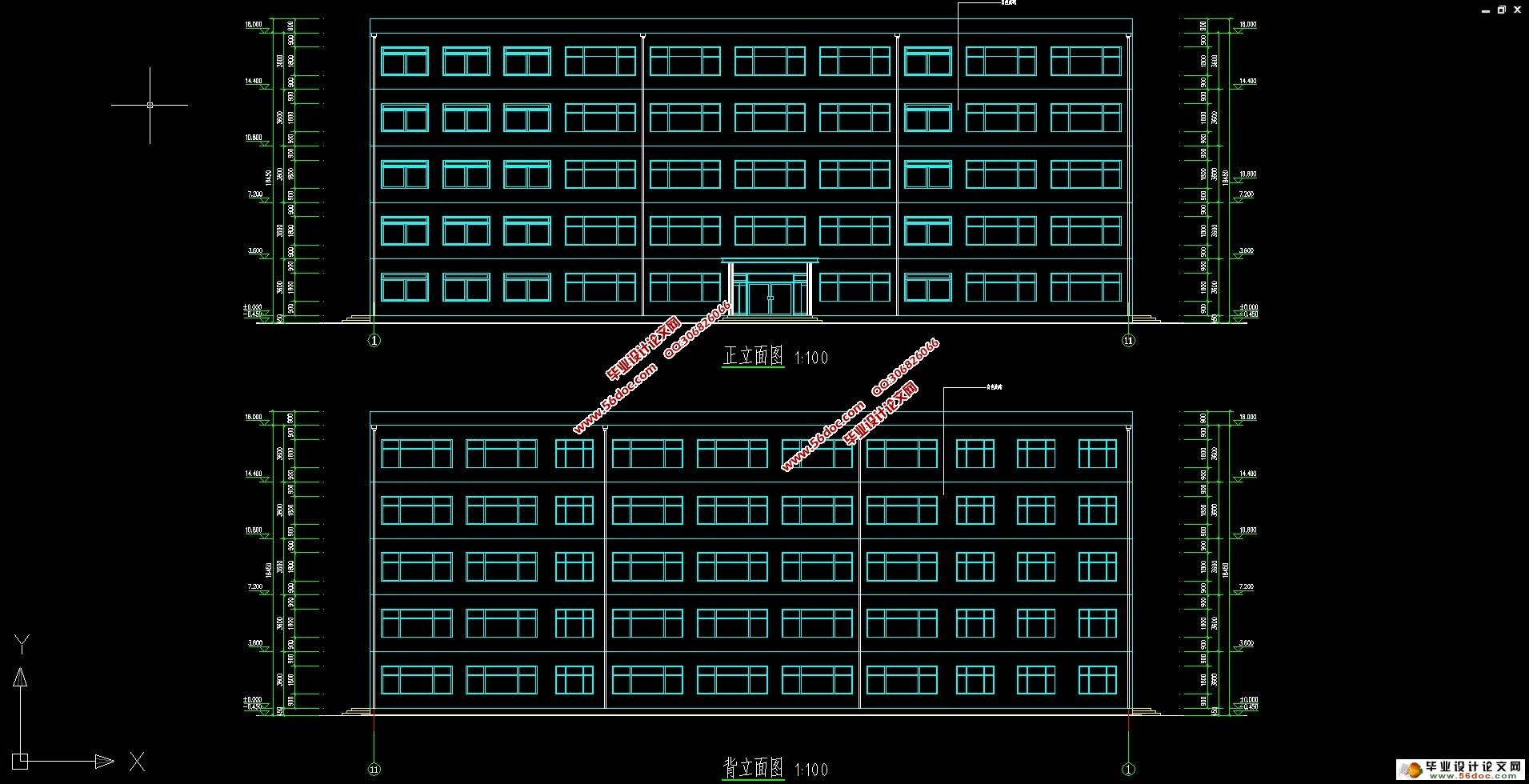 楼框架结构设计(建筑