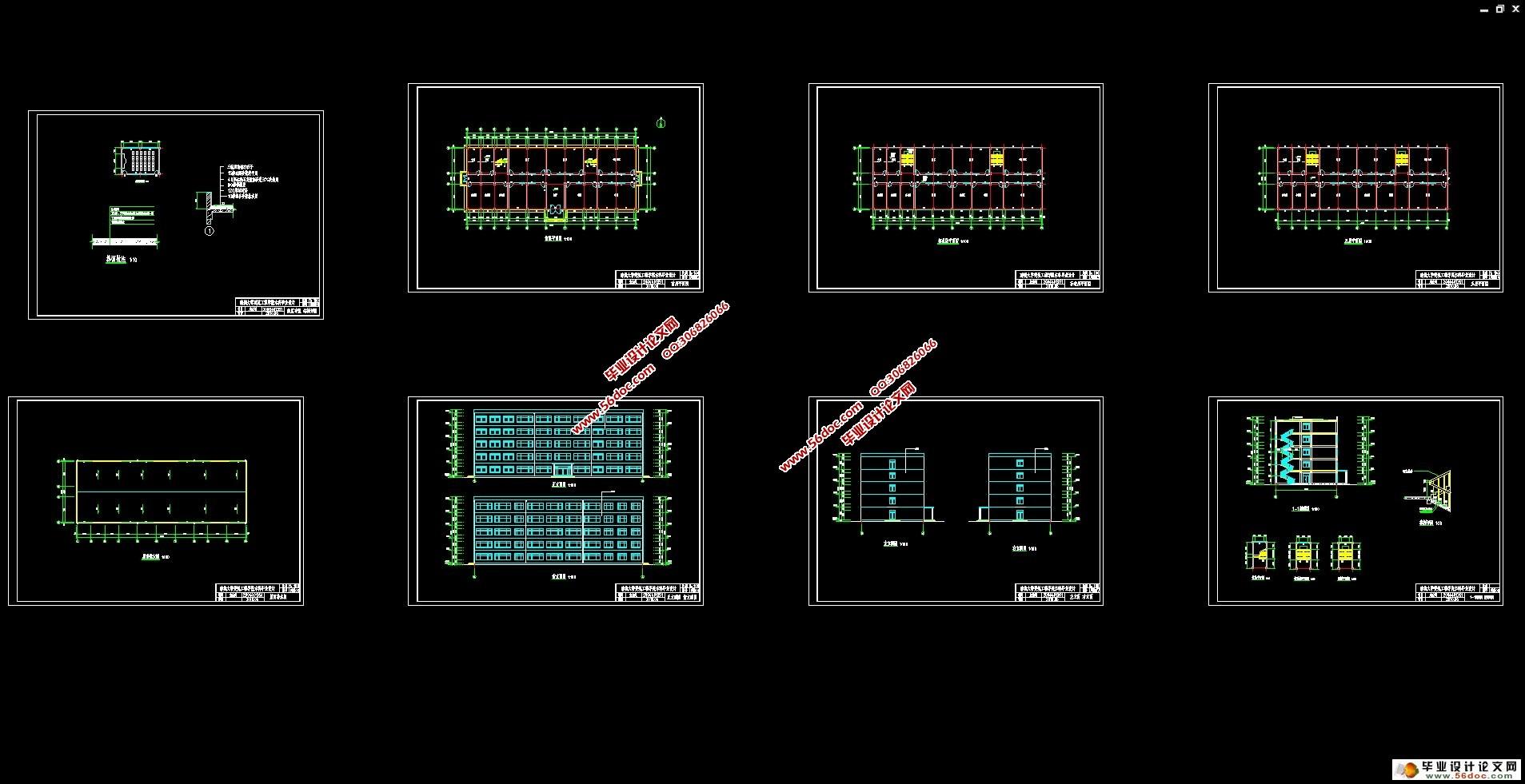 五层4340平米中学教学楼框架结构设计(建筑图,结构图)