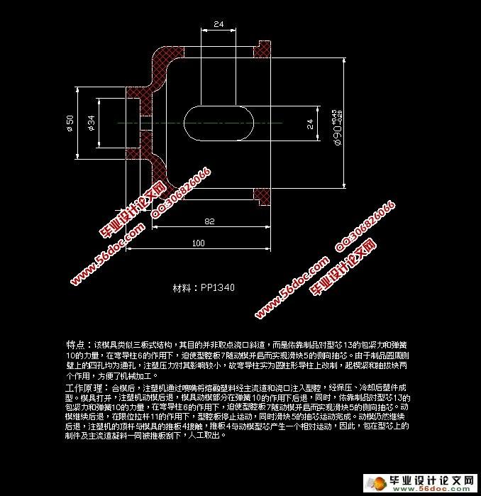 电路 电路图 电子 设计 原理图 走势图 678_699