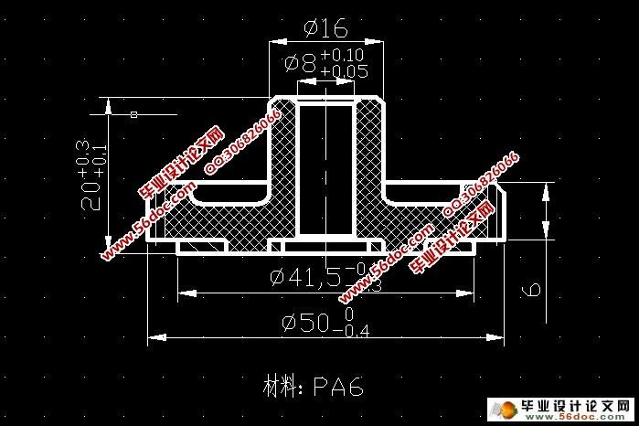 斜齿轮组件注塑模设计(含cad零件装配图)
