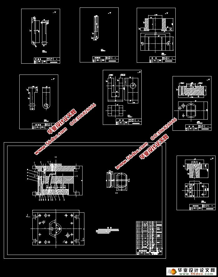 主页 机电毕业设计 模具  盒盖注塑模的设计(侧抽芯)(含cad零件装配图