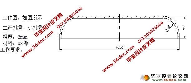 电动机风扇罩正反拉深模设计(含cad零件装配图,工艺卡)