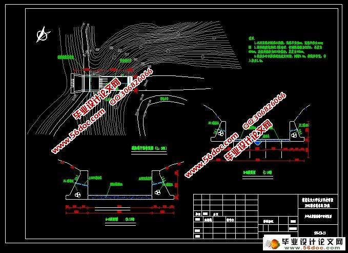 主页 土木毕业设计 桥梁水利  少年水库除险加固工程初步设计(含cad图