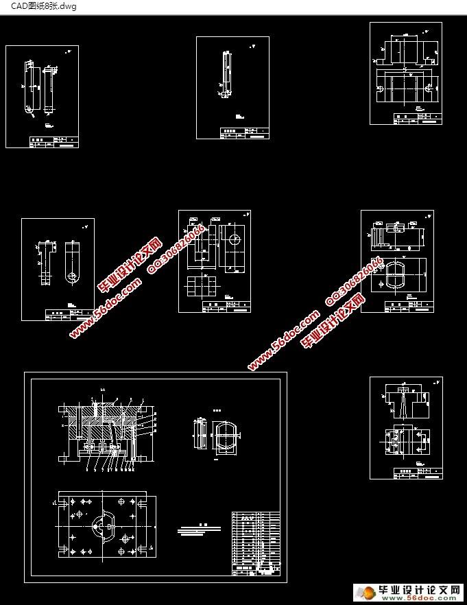 要着重分析制品原材料(hdpe)的各项成型工艺参数;在模具结构设计中应
