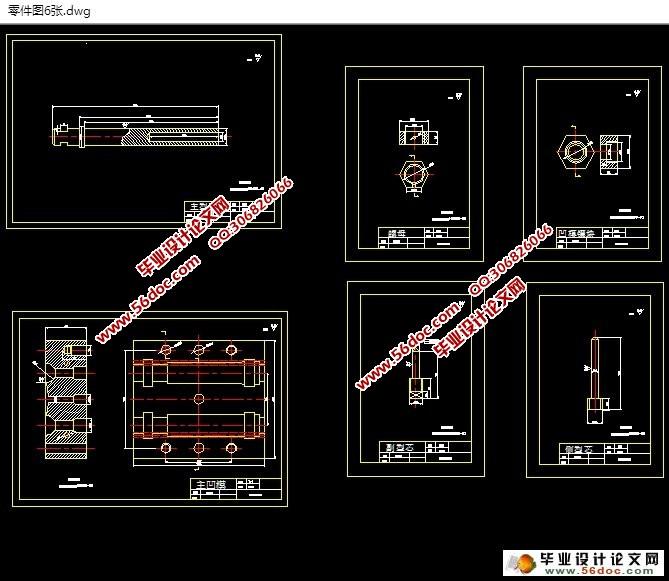 主页 机电毕业设计 模具  分型面偏移轴线式长筒注塑模设计(含cad零件