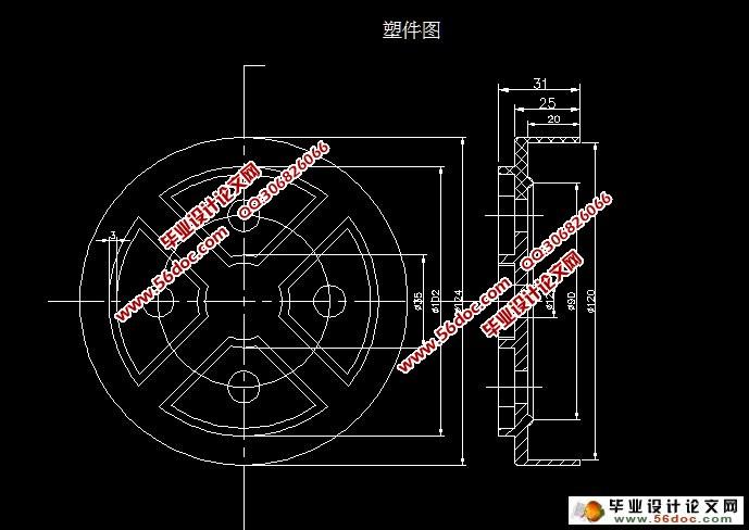 汽车活塞托架三维模具设计(含cad图,ug三维图)