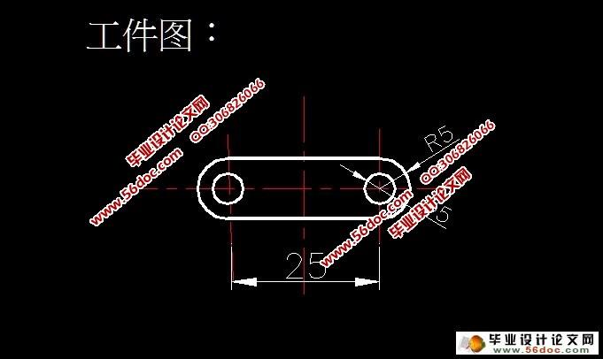 中铰链落料冲孔模具设计(含cad零件装配图,工艺卡)