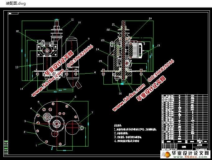 汽车发动机悬置支架设计(含cad零件装配图)