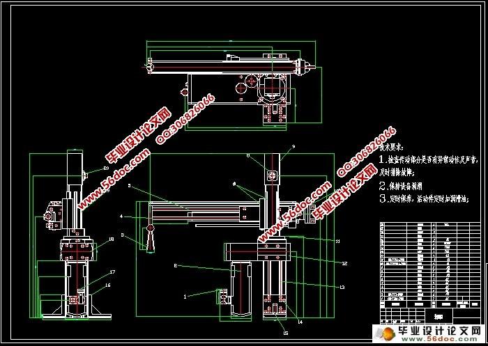 立式精锻机用液压传动机械手设计(含CAD零件装配图)(任务书,论文说明书8700字,CAD图纸7张) 本课题通过AutoCAD技术应用的结构设计和液压传动的液压机械手的设计原理,可以实现自动移动的物质运动;在安装工件时,工件进入管道夹紧运动。液压传动型机械手的运动速度的来满足生产力的需求设置。 液压传动型机械手结构的设计,3个自由度,液压传动型; 抓重:60Kg;最大工作半径:1700mm;手臂最大中心高:2300mm; 手臂伸缩行程500mm,伸缩速度250mm/s; 手臂升降行程600mm,升降速度1