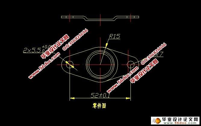 自行车脚踏内板冲压模具设计(含cad零件装配图)