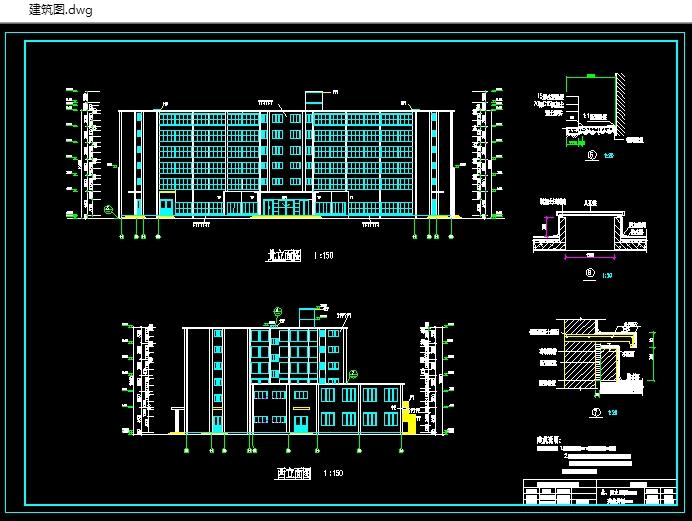 青岛主体六层局部二层6000平米海滨酒店设计(建筑图,结构图)(含开题报告,计算书34000字,建筑图9张,结构图6张) 本次设计为宾馆建筑设计,包括两部分:建筑设计和结构设计。设计采用现浇钢筋混凝土框架结构,主体六层,标准层层高3.0m,一层层高为4.5m。该建筑外表呈V字形,内部设备齐全,有酒吧、舞厅、餐厅、会议室、多功能厅、台球厅等,功能分区明确,并且在布置时注意动与静、重与轻的结合。建筑设计根据规范、防火疏散、防震等方面的具体要求,考虑了各房间的面积、形状、平面尺寸、门窗布置及房间在建筑平面中的位
